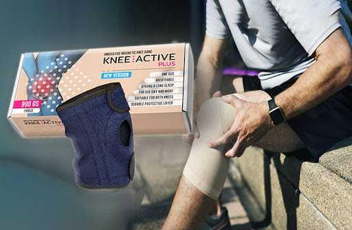 knee active plus 900 gs